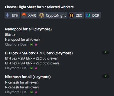 список воркеров и полетных листов hive os 2.0